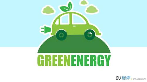 2020年我国将会建立电动汽车的产业链